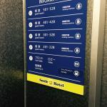 Smile Hotel Tokyo Asagaya Foto