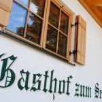 Seefranzl - Brauerei und Gasthof
