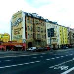 Hotel-Pension Gribnitz Foto
