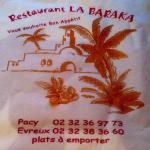 ภาพถ่ายของ Restaurant la Baraka