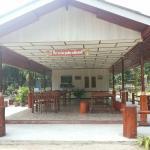 The Naka Palm Restaurant