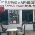 Фотография The New Kings Of Aphrodites Tavern