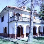 Photo of a Casa de Lena
