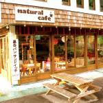 Photo de The Natural Cafe