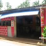 Best seafood restaurant in Diveagar.
