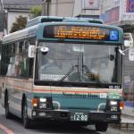 Seibu Bus Co., Ltd.