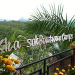 Khaosok Boutique Camps Photo