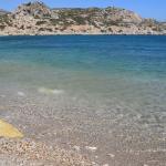 Christou Pigadi Beach