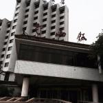 Photo of Yunshan Hotel