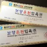 Foto de Benikea Premier Donghae Medical Spa Convention Hotel