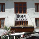 Khangri Hotel