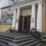Vologda Regional Art Gallery