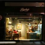 Bewleys Cafe South Great Georges St Exterior