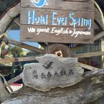 Foto de Ever Spring Hotel