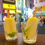 Mojito Cocktail ice bar overlooking Shibuya