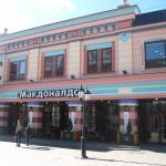 Вид здания Макдоналдса