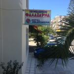 Photo of Falassarna Beach Hotel