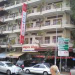 Photo of Paragon Hotel