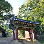 Sujongsa Temple