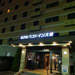 Zdjęcie Best Inn Ogaki