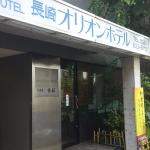 Foto de Nagasaki Orion Hotel