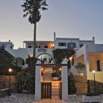 Foto de Porto Vlastos Studios & Apartments