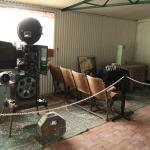 Cinema museum