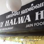 Foto de Parwani's Bombay Halwa House