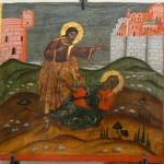 National Museum of Ravenna (Museo Nazionale di Ravenna) Foto