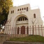 The Porto Synagogue