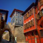 Plovdiv Regional Historical Museum Foto
