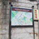 Dongnae cultural Heritage Walk starts at the Museum