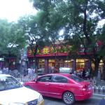 Incredible restaurant right near the entrance to the Hutong.