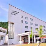 Photo of Tateyama Kokusai Hotel