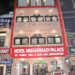 HOTEL MUHHAMADI PALACE