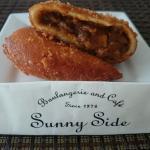 Boulangerie & Cafe Sunny Side, Mino Onohara