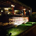 Photo of Ban Krut Resort