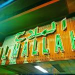 Al Mallah Foto