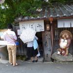 Foto de Sobadokoro Kitahara