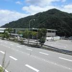 Road Station Fresh Asago
