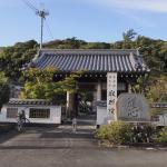 Jakushoin Temple