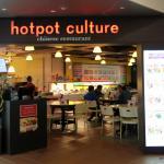 Hotpot Culture의 사진