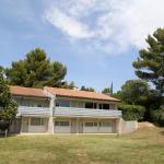 Photo of Campanile Aix En Provence Ouest - Jas De Bouffan