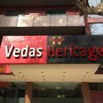 Photo of Hotel Vedas Heritage