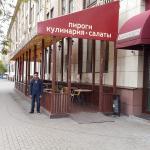 Photo de Pogosti na Leningradskom