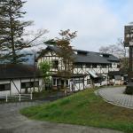 Photo of Hotel Kojoen