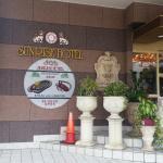 Sunrise Kanko Hotel Foto
