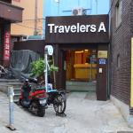 Photo of Travelers A