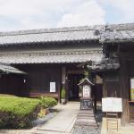Folk Museum of Kawanishi