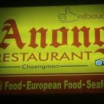 Foto de Anong Restaurant - Choengmon